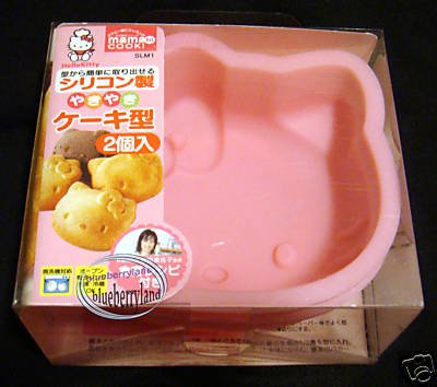 Sanrio HELLO KITTY SILICONE Cake Muffin Jelly Pudding Mould 2pc