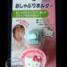 Sanrio HELLO KITTY Baby Dummy Pacifier Soother clip holder kid