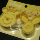Japan Disney Winnie the Pooh & Piglet Cookie cutter Stamp mold mould