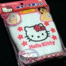 Sanrio Hello Kitty Bath Hand Glove bathroom shower