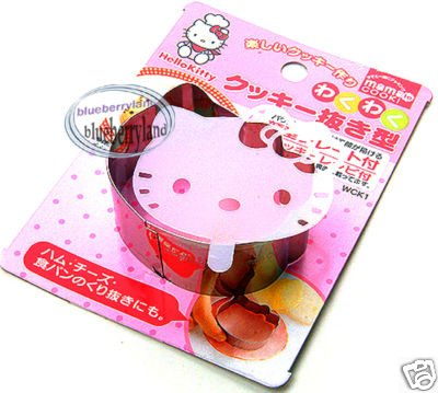 Sanrio HELLO KITTY Metal Cookie Food Cutters Stencil Mold