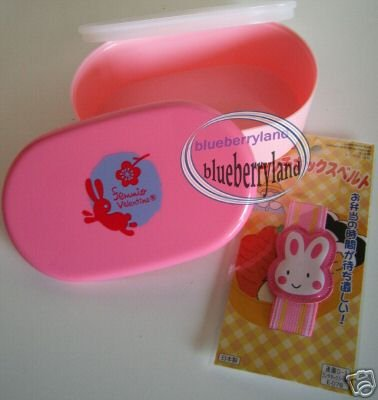 Japan Rabbit Bento Lunch Box with Belt Food Container 2 Pcs Set Microwave OK