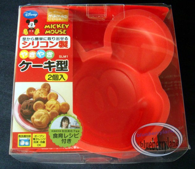 Japan Mickey Mouse Cake Muffin Jelly Pudding Mould set x 2Pcs