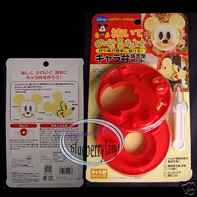 Japan Mickey Mouse Ham Cheese Egg Vegetable cutter mold mould