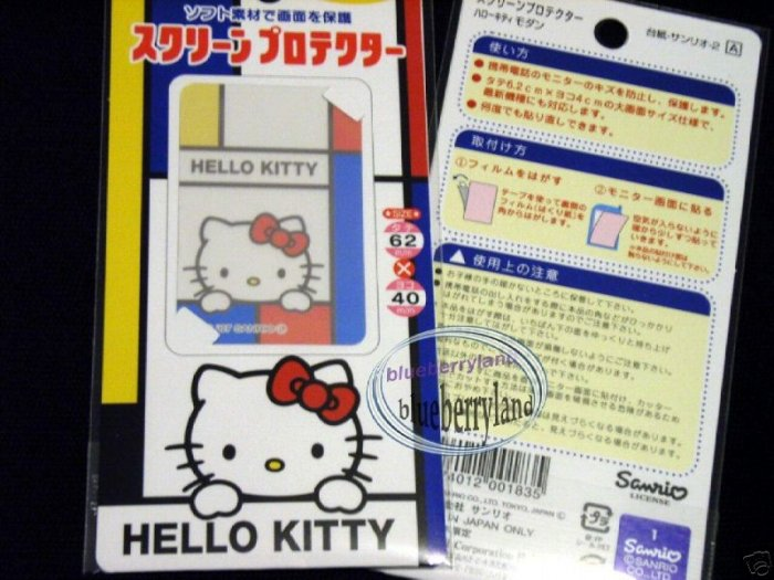 Sanrio Hello Kitty iphone Mobile CELL PHONE SCREEN PROTECTOR STICKER skin