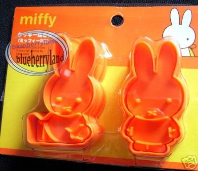 Japan Miffy Cookie cutter Stamp mold mould cheese ham cookie