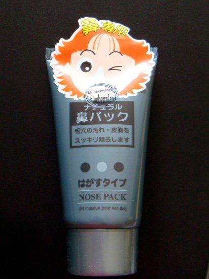 Japan Natural Nose Pack Clean Keratin Dirt Oil Blackhead