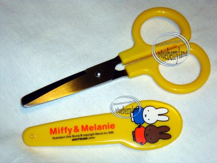 Japan Miffy & Melanie Scissor for Baby Food & Small Kids