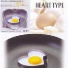 Japan Heart Shape Fried Egg Mold Pancake Maker kitchen