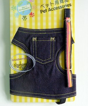 "Japan Puppy Dog Apparel Denim Harness Vest & Lead Leash Set ~ Medium 15"" - 19""  (PB)"