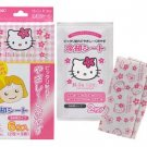 Japan Sanrio Hello Kitty Fever Cooling Tape Soothing Pain Tape