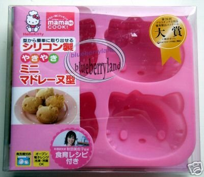 Sanrio HELLO KITTY SILICONE Cake Muffin Jelly Pudding Mould