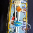 Japanese Beginner Children kid Training Learning Chopsticks Helper