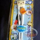 Japanese Beginner Children kid Training Learning Chopsticks Helper