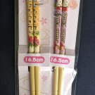 Sanrio HELLO KITTY Chopsticks bento acc 2 pairs