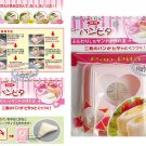 Japan Bread Sandwich Mold Pan Pita Bread Maker Cutter Mould set