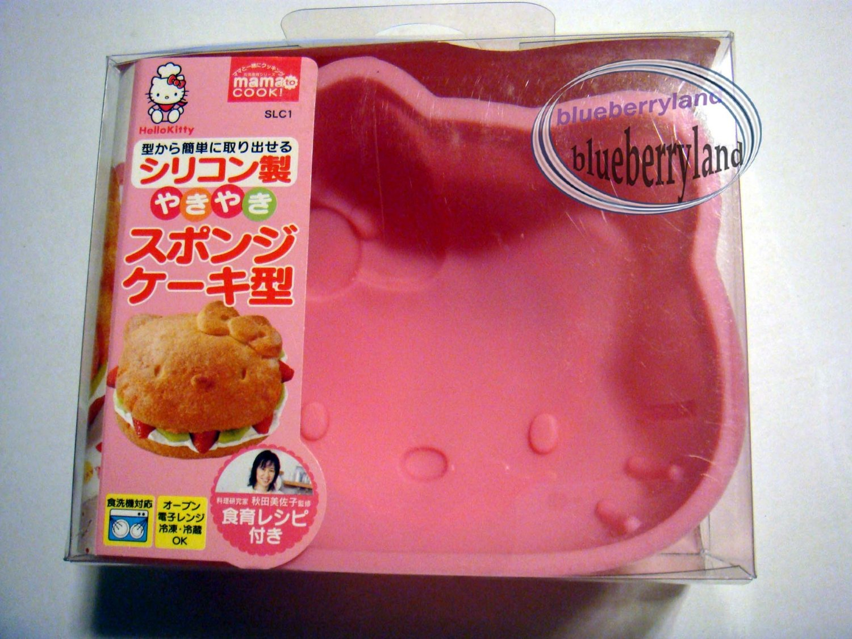 Sanrio HELLO KITTY SILICON mold Cake Muffin Pudding Mould BIG