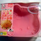 Sanrio HELLO KITTY SILICON mold Cake Muffin Pudding Mould BIG
