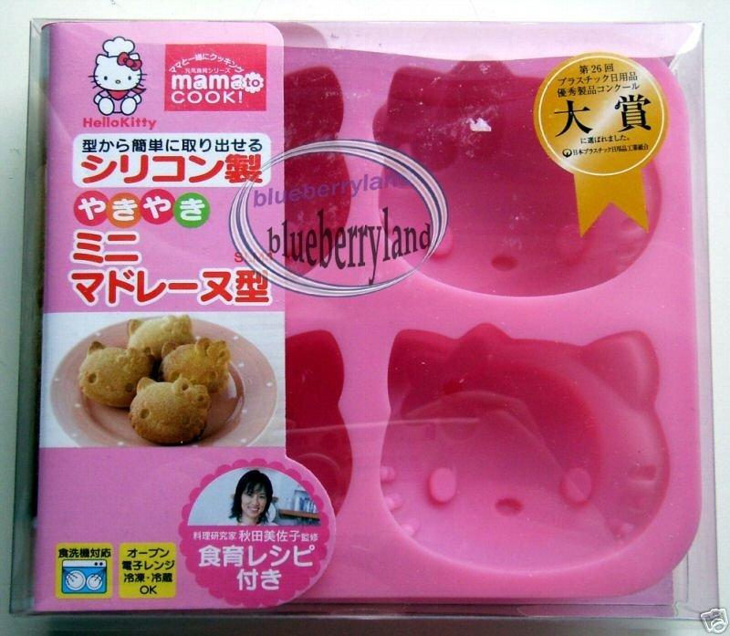 Sanrio Hello Kitty SILICONE Cake mold Muffin Jelly Mould