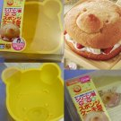 Winnie the Pooh SILICON mold Cake Muffin Pudding Mould BIG