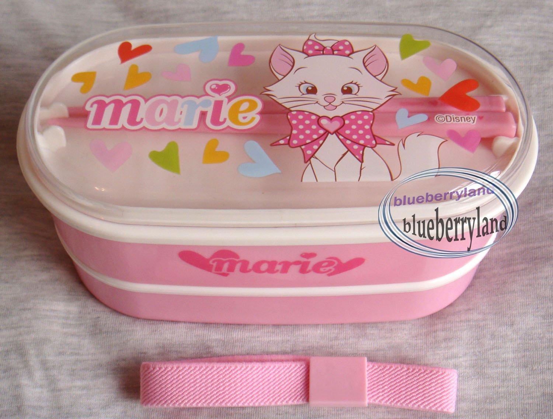 Disney Marie 2 tier Bento Lunch Box Chopsticks Belt Set ~ 3 Pcs