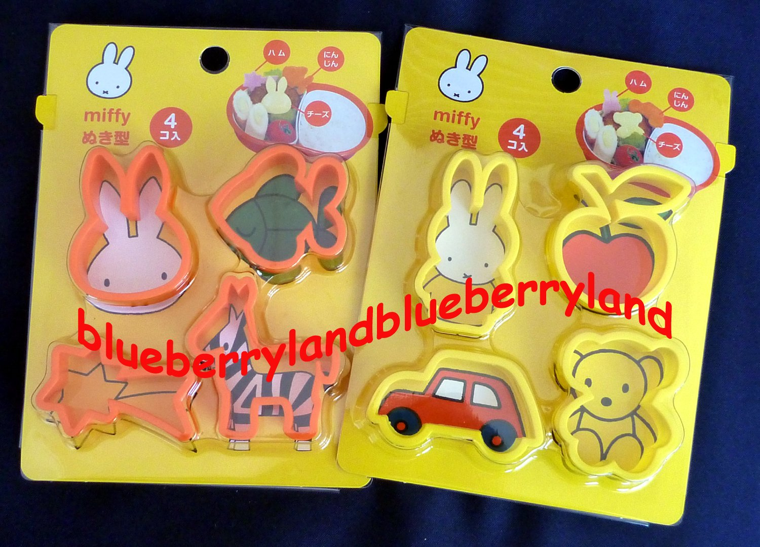 Miffy Cookie MOLD cutter Food mould cheese ham 8 pcs set