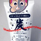 Japan Natural Charcoal Cleansing Cream for makeup make-up