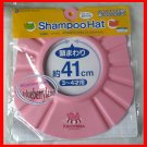 Japan Soft Baby Kids Shampoo Bath Shower Hat Cap Shield Pink