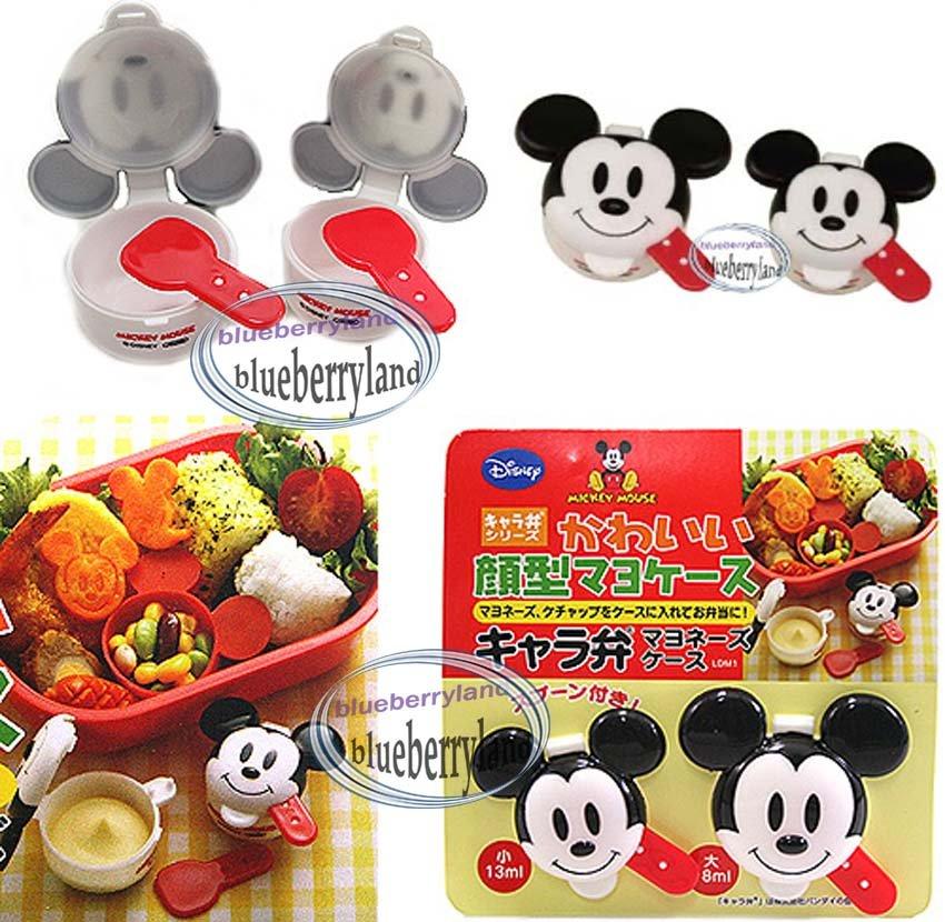 Disney Mickey Mouse Sauce Dressing Case 2 Pcs set bento lunch box