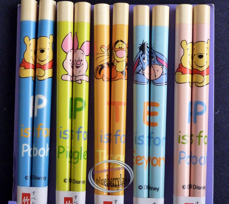 Disney Winnie the Pooh Chopsticks 5-pair set home cutlery kitchen