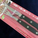 Japan Fine Cutlery Steak Fork & Knife sets Home dinning set
