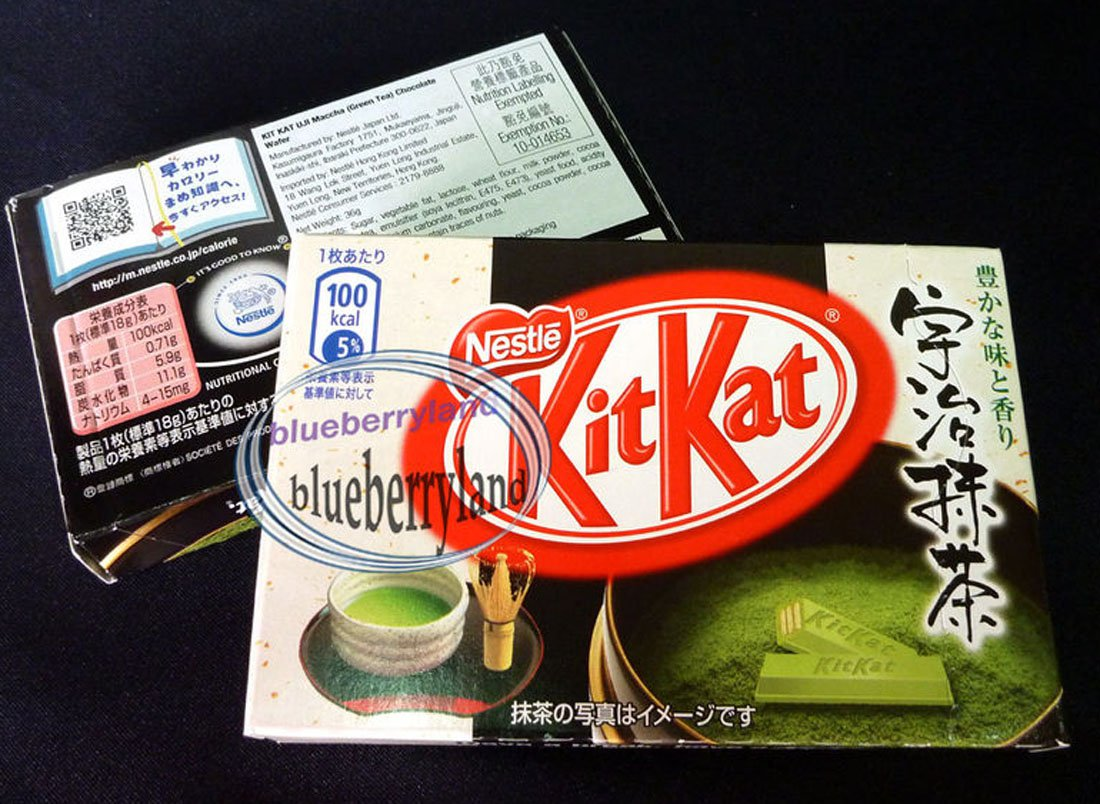 Japan Nestle Kit Kat Matcha GREEN TEA Chocolate sweet 2 packs