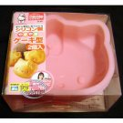 Sanrio Hello Kitty SILICONE Cake MOLD Muffin Jelly Pudding MOULD kit kitchen 2 p