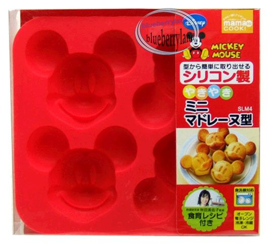 Japan Disney Mickey Mouse SILICONE Cake MOLD Muffin Jelly Pudding Red