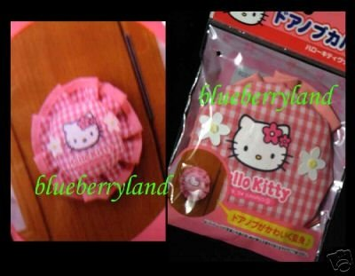 Sanrio Hello Kitty Door Cover Set