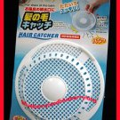 Japan  Bath Hair Catcher Stopper Shower Drain Filter Hair Trap stops