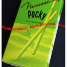 2 Boxes Glico POCKY Mousse Matcha Green Tea Flavor Biscuit Sticks snack Pretzel Stick