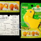 Japan kitchen Bird shape Orange Fruit Peeler Cutter Slicer