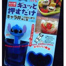 Japan Disney Stitch Mould Sushi Press Rice MOLD Bento Box