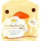 Kid Shower Hair Dry Cap Hat Duck for 3 - 9 Years old kids