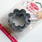 Japan flower Cookie cutters Biscuit molds cookies  x 2 Pcs
