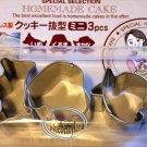 Japan Dog Car Fish Mini Cookie cutters biscuit molds mould x 3 Pcs C