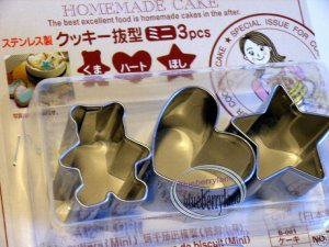 Japan Bear Heart Star Mini Cookie cutters biscuit  molds mould x 3 Pcs C