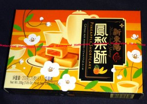 8 Pcs Hsin Tung Yang Taiwan Pineapple Shortcake Dessert Cake