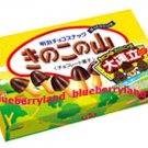 Japan Meij Chocolate Mushroom Shaped Biscuit Cookies Japanese Candy
