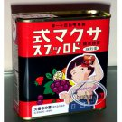 Japan Sakuma Grave of the Fireflies Mixed Fruit Drops sweets Candy kids