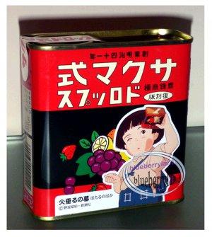 Japan Sakuma Grave of the Fireflies Mixed Fruit Drops sweets Candy kids