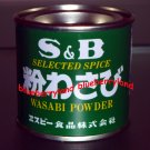 Japan S&B Selected Spice WASABI Powder Horseradish food sauce powder tin 30g