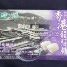 Hong Kong Dragon Beard Candy Popping Flavor sweet