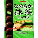 Japan Kabaya Green Tea Matcha Flavor maccha Chocolate